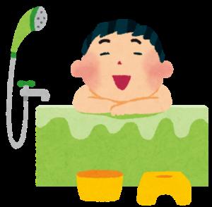 ひとり親だからこそのお風呂の必要性