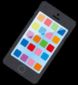 iPhoneの純正メモアプリは最強