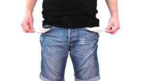 お金の不安を無くすための方法