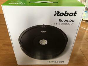 ロボット掃除機のデビュー